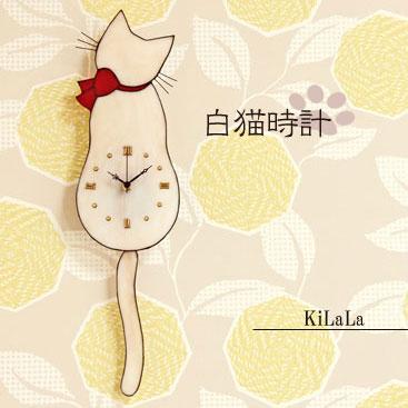 ステンドグラス ネコ時計 白猫 ピンクリボン オリジナル
