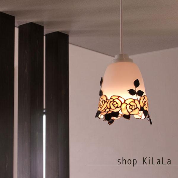 ステンドグラスランプ 薔薇のペンダントライト LED対応