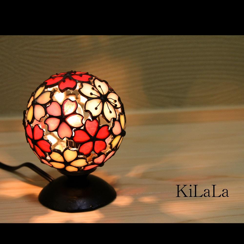 ずっと気になってた sakuraぼーる(B) 照明 オリジナルステンドグラス スタンド 照明 ランプ スタンド, ふとん王国:ba3cc91d --- fabricadecultura.org.br
