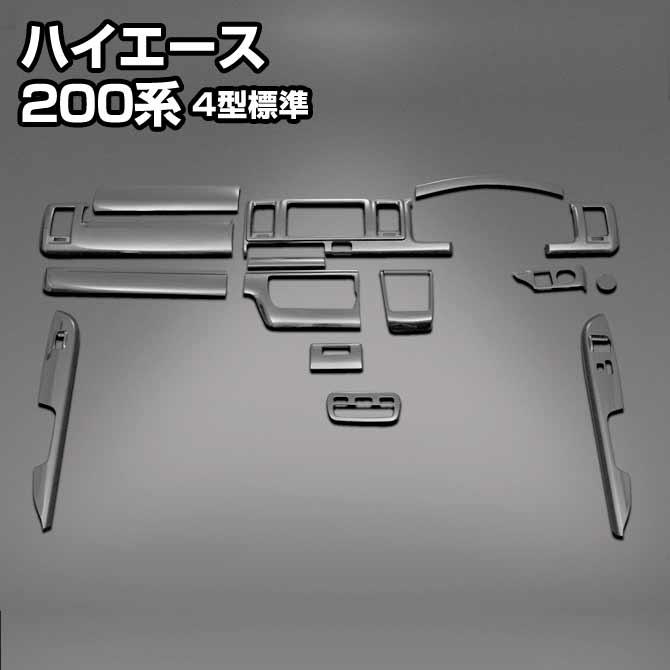 Front For C3500HD 01-02 Metal Black Driver Side Door Handle
