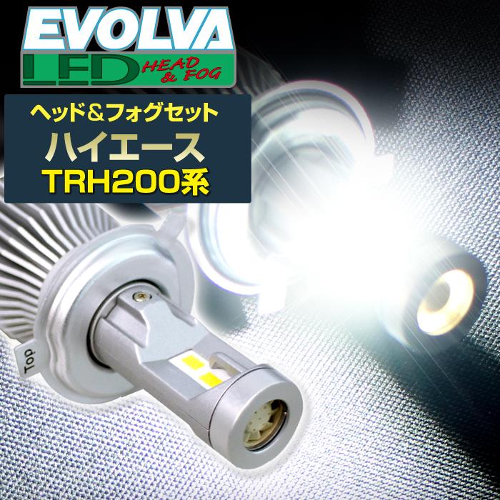 (LEDヘッド&フォグセット)(トヨタ)ハイエース(TRH200系)(H16.8~H24.4)ヘッドH4&フォグHB4(ハロゲン仕様車) デルタダイレクト エボルヴァ LED トップファン EVOLVA ヘッドライト