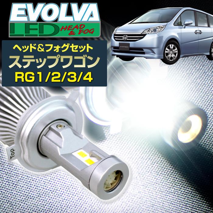 (LEDヘッド&フォグセット)(ホンダ)ステップワゴン(RG1/2/3./4)(H17.5~H21.9)ヘッドH11(H8)&フォグH11(H8) デルタダイレクト エボルヴァ LED トップファン EVOLVA ヘッドライト