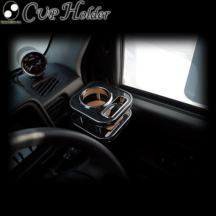 ハイゼット カーゴ(S3#1V)(H29.11~)ウッド(木製) 純国産 カップホルダー(ダイハツ)(純正ホルダー用)運転席側