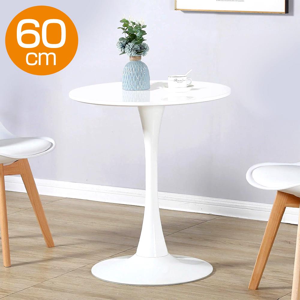 価格 交渉 送料無料 おしゃれな丸型テーブル ダイニングテーブルにもおすすめ お部屋のインテリアに映える丸型カフェテーブルです 丸型 カフェテーブル 60cm ホワイト チュ―リップテーブル 定価の67%OFF 北欧風 白 丸テーブル おしゃれ かわいい シンプル ダイニング 茶 一人用