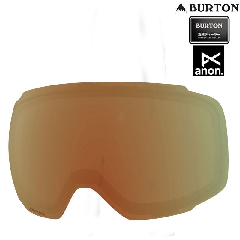 18-19モデル【anon.】アノン【Anon M2 Goggle Lens】Sonar Night【スペアレンズ】交換レンズ【Magna-Tech】球面レンズ【Burton】バートン【正規品】ソナーレンズ【送料無料】