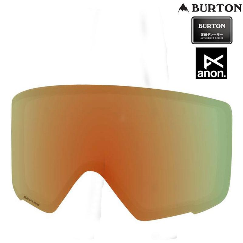 【予約】18-19モデル【anon.】アノン【Anon M3 Goggle Lens】SONAR Night (77% VLT)【スペアレンズ】交換レンズ【Magna-Tech】平面レンズ【Burton】バートン【正規品】ソナーレンズ【送料無料】