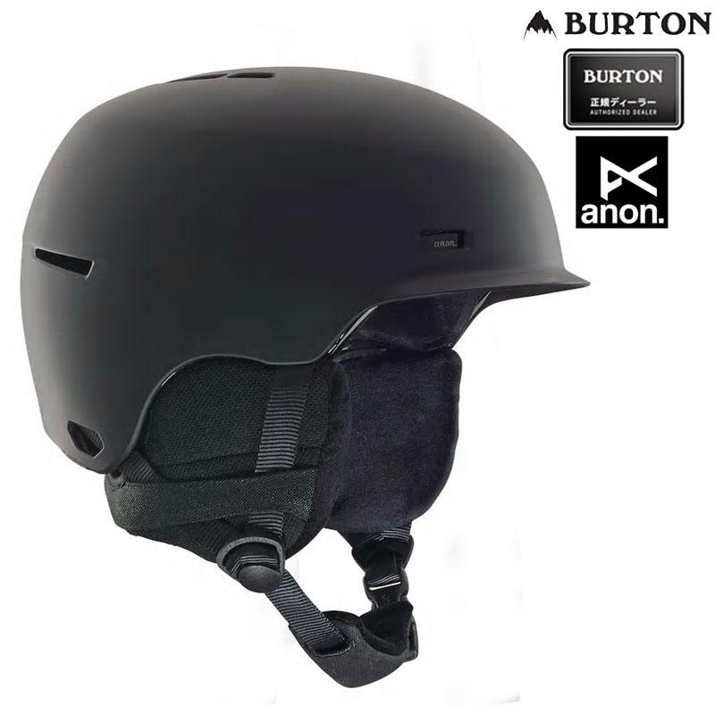 18-19モデル【anon.】アノン【Highwire Helmet】Black【ゴーグル】Magna-Tech【ヘルメット】SNOWBOARD【スノーボード】正規品【BURTON】バートン【送料無料】