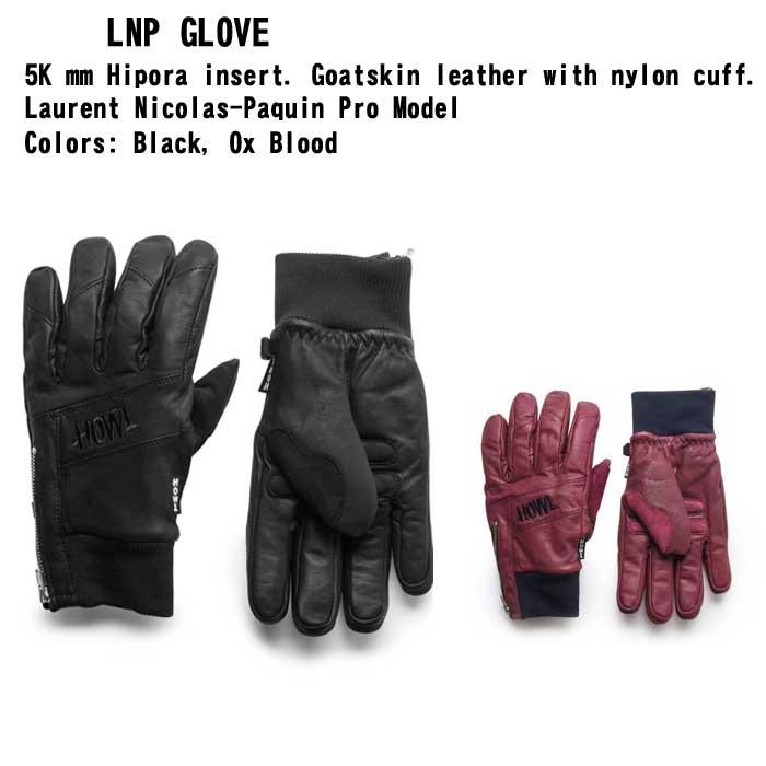 30%OFF【Howl】ハウル【LNP GLOVE】正規品【SNOWBOARD】スノーボード【グローブ】レザー【送料無料】