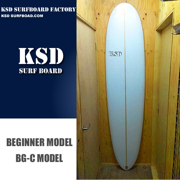 【KSD SURFBOARD】キムサーフボード【BG-C MODEL】7'6