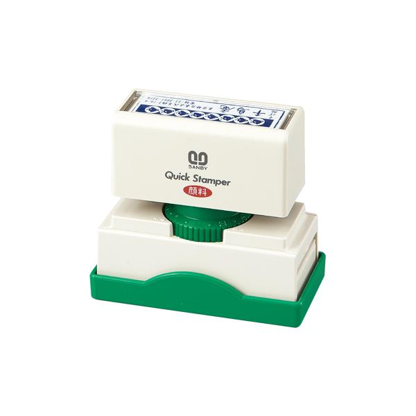 サンビー クイックスタンパー(別製品)アドレス型 18×62mm 【Aタイプ】他のサイズ・タイプも販売しております サイズ・タイプをよくご確認の上ご注文ください
