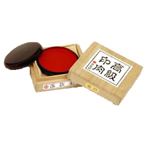 サンビー 日光印 最高級落款朱肉 (50号丸) (桐箱入)