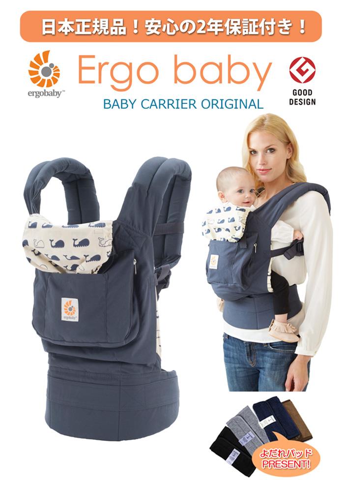 cheap ergo baby carrier on sale