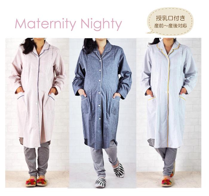 Stamps Kids | Rakuten Global Market: Maternity Pajamas nighty ...