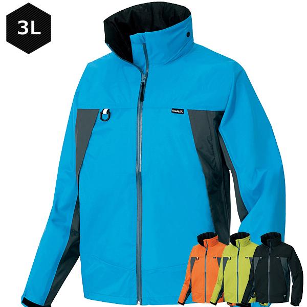 レインウェア カッパ レインスーツ バイク アイトス ディアプレックス AZ-56301 全天候型ジャケット 3L 作業着 作業服
