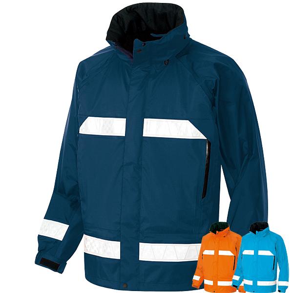 レインウェア カッパ レインスーツ バイク アイトス ディアプレックス AZ-56303 全天候型リフレクタージャケット 作業着 作業服