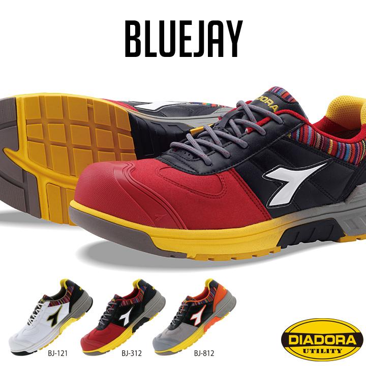 安全靴 送料無料!【一部地域除く】DIADORA ディアドラ BLUEJAY ブルージェイ ローカット スニーカー JSAA規格A種 樹脂先芯