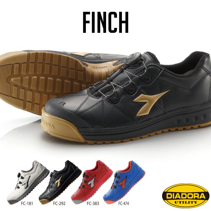 安全靴 送料無料!【一部地域除く】 DIADORA ディアドラ 靴ひもなし FINCH フィンチ