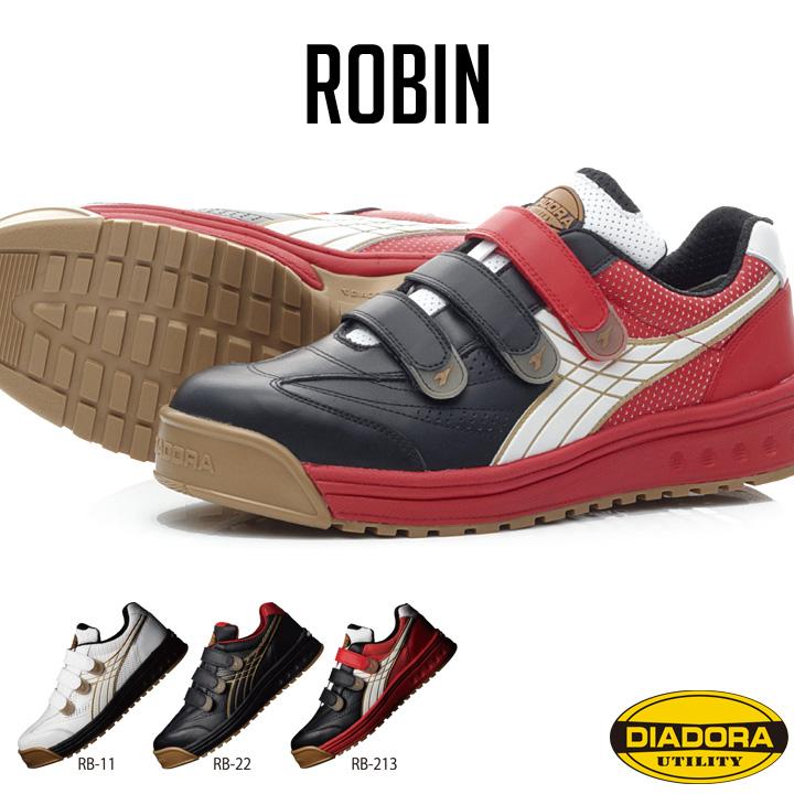 安全靴 送料無料!【一部地域除く】 DIADORA ディアドラ マジックテープ ROBIN ロビン