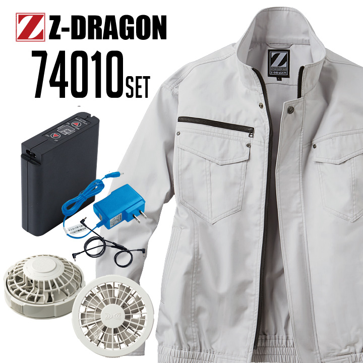 【送料無料】JC74010 空調服 長袖ブルゾン ファン・バッテリーセット 自重堂 Jichodo 熱中症対策 サマーツイル