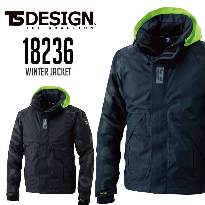 【3L】作業着 作業服 秋冬 メガヒートフラッシュ防水防寒ジャケット 18236 大きいサイズ TS-DESIGN ポリエステル100% 釣り アウトドア