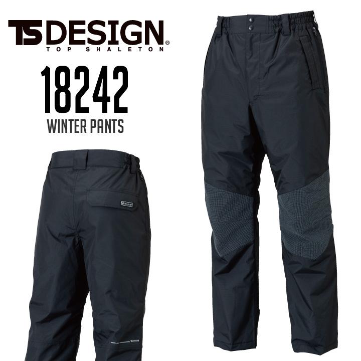 【3L】作業着 作業服 秋冬 メガヒートES防水防寒パンツ 18242 大きいサイズ TS-DESIGN ポリエステル100% 釣り アウトドア