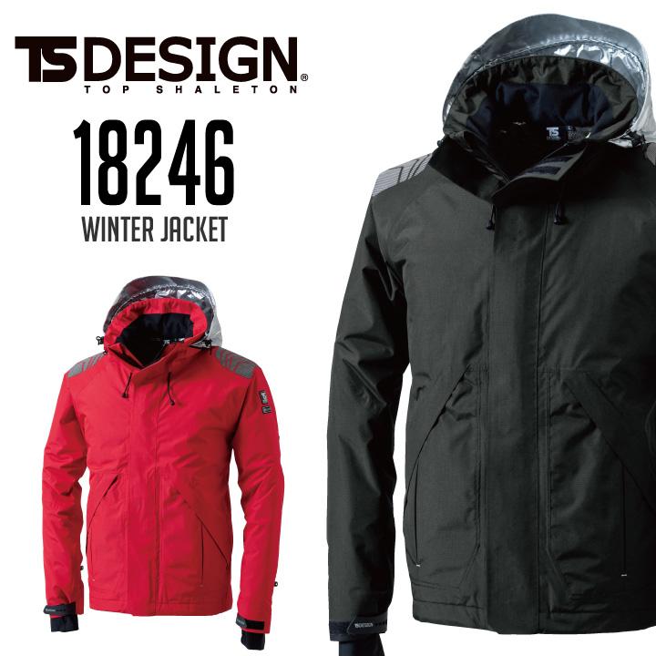 【5L / 6L】作業着 作業服 秋冬 メガヒートES防水防寒ジャケット 18246 大きいサイズ TS-DESIGN ポリエステル100% 釣り アウトドア