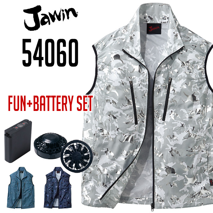 空調服 Jawin 54060 ベスト Jichodo 自重堂 (ファン・バッテリーセット) ポリエステル100% 野帳対応