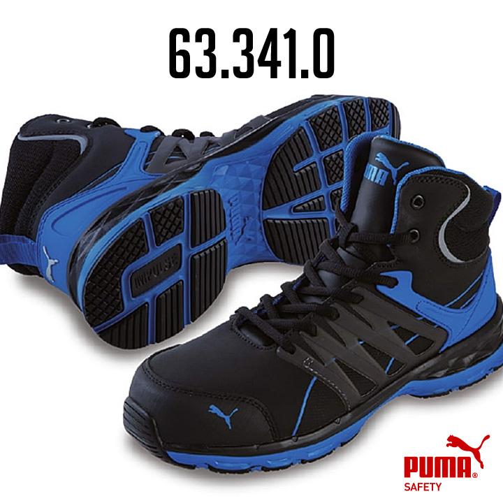 安全靴 PUMA プーマ スニーカー ヴェロシティ2.0 ブルー・ミッド 633410 JS AA A種 衝撃吸収 送料無料!【一部地域除く】