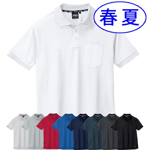 法人様限定 付与 並行輸入品 大口割引 お見積無料 領収証発行OK サンプル貸出 作業服 6122 ジーベック XEBEC 作業着 半袖ポロシャツ