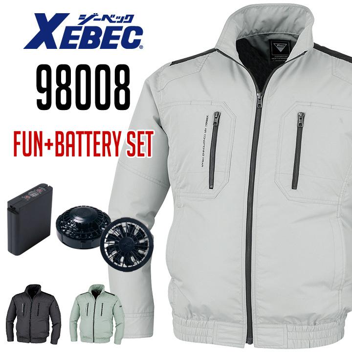 空調服 長袖ブルゾン 98008 XEBEC ポリエステル100% (ファン・バッテリーセット) 補強布 ペン差し