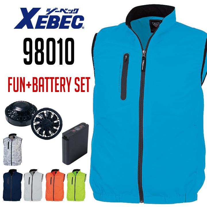 空調服 ベスト 98010 XEBEC ポリエステル100% (ファン・バッテリーセット)