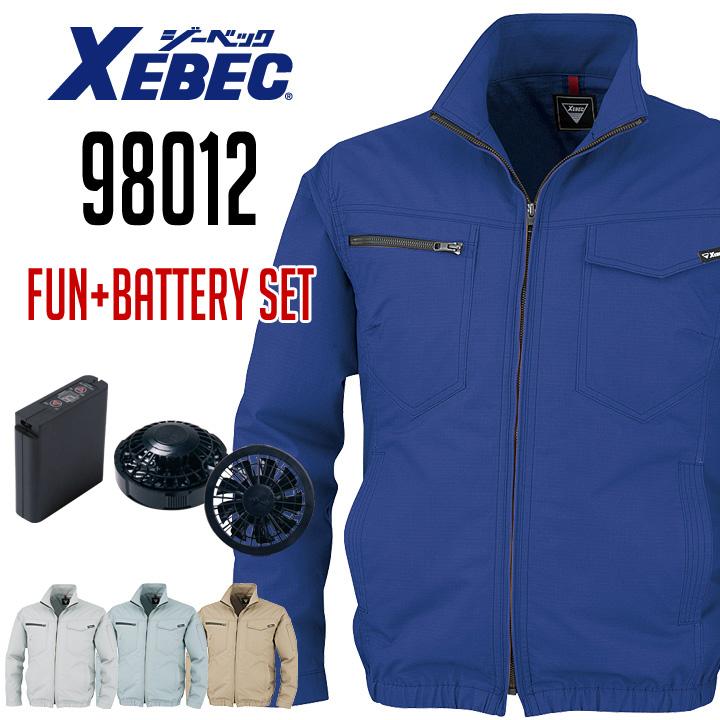 空調服 長袖ブルゾン 98012 XEBEC TC (ファン・バッテリーセット) 制電リップ
