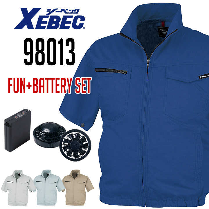 空調服 半袖ブルゾン 98013 XEBEC TC (ファン・バッテリーセット) 制電リップ