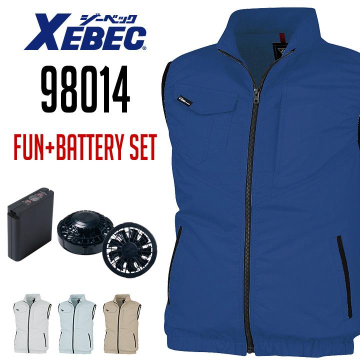 空調服 ベスト 98014 XEBEC TC (ファン・バッテリーセット) 制電リップ