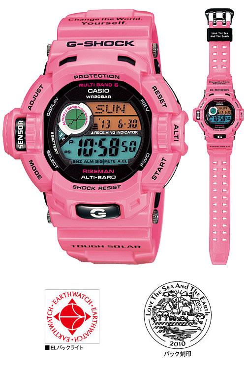 "CASIO""G-SHOCK""RISEMAN GW-9200KJ-4JR""EARTHWATCH""粉红[卡西欧G打击上升人员地线表型号二出价彩色]"