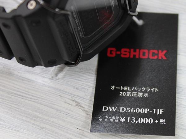 黑卡西欧 g 冲击 DW-D5600P-1JF [卡西欧 G 冲击转载]