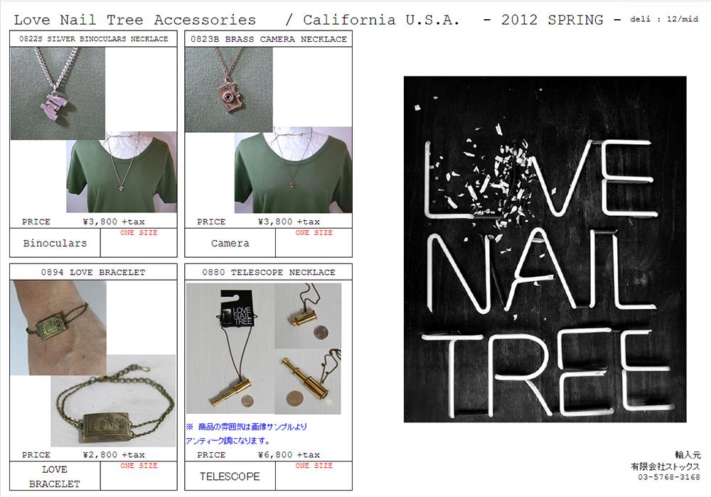 standa | Rakuten Global Market: LOVE NAIL TREE Brass Camera Necklace ...
