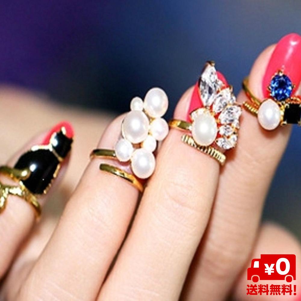 指先にもおしゃれを! 4個セット ネイルリング ジュエリー レディース ネイルアート 爪の指輪 チップリング アクセサリー 4本セット チップリング 指先 送料無料