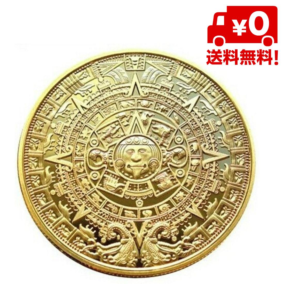 保護プラスチックケース付き! マヤ文明 アステカ カレンダー コイン コレクション 収集 アステカコイン レプリカ 直径40mm ゴールド 金色 送料無料