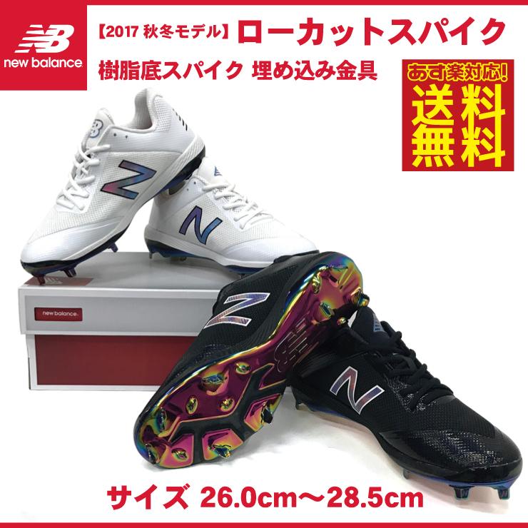 【ミズノ】 グローバルエリートCQ 野球スパイク/ミズノシューズ/スパイク/MIZUNO (11GM151400) ブラック×ブラック
