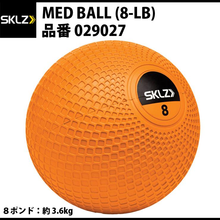 スキルズ(SKLZ) MED BALL (8-LB)(029027) sklz18ss