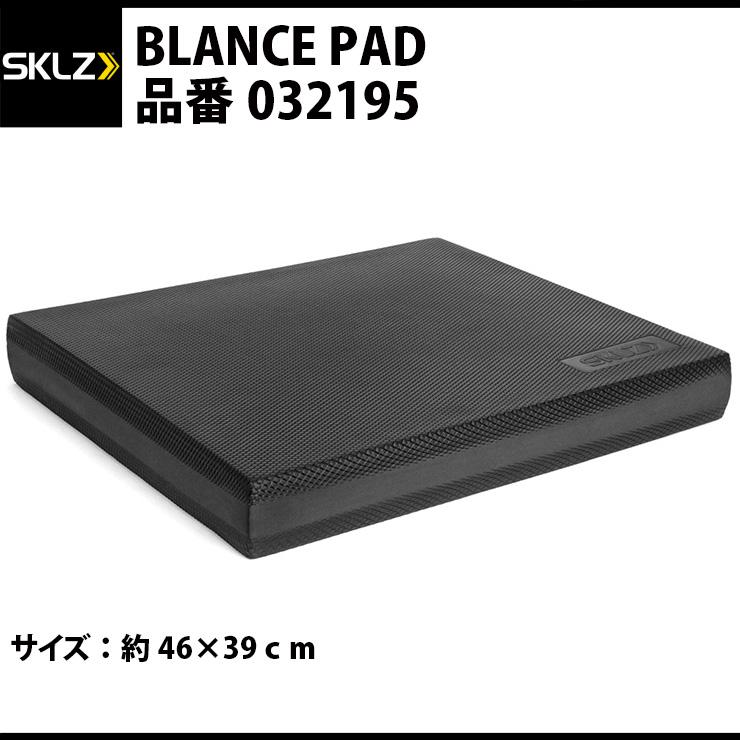 スキルズ(SKLZ) BLANCE PAD(032195) sklz18ss