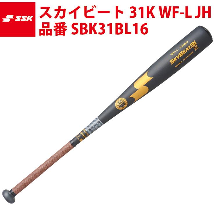 エスエスケイ SSK スカイビート31K WF-L JH SBK31BL16 ssk18ss
