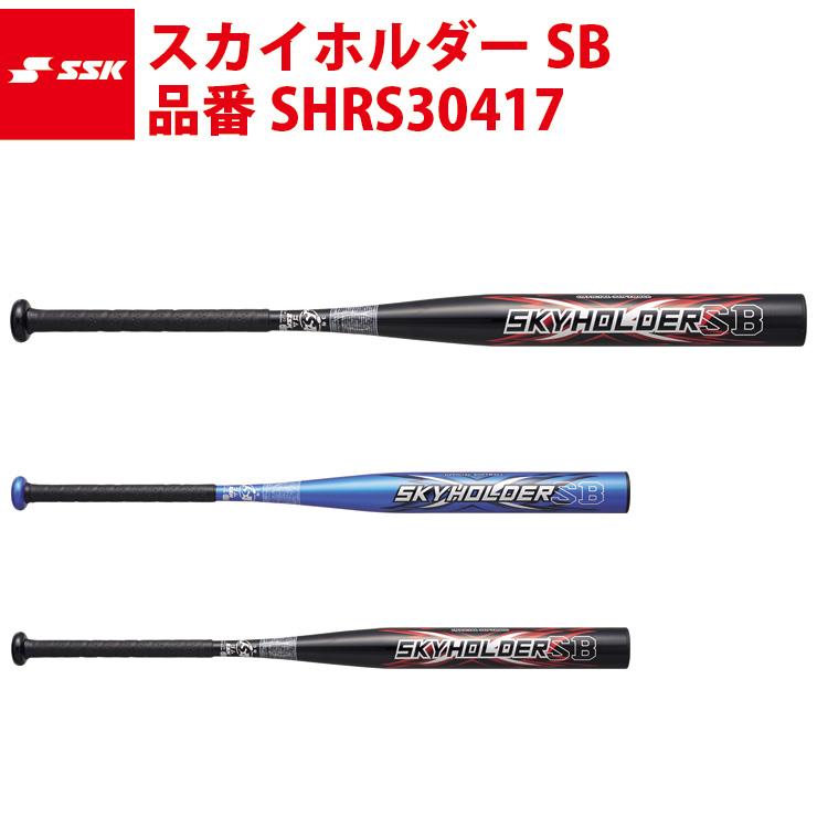 野球 野球用品 baseball ベースボールパーク スタンドイン ハスポ スカイホルダーSB エスエスケイ ssk18ss 5☆大好評 初回限定 SHRS30417 SSK