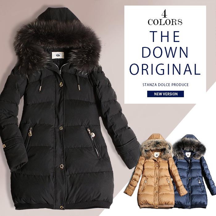 自転車通勤のアウター!冬の防寒対策にピッタリなレディースダウンコートを教えて!
