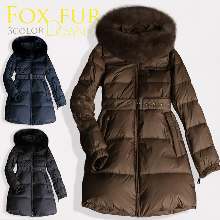 ダウン ダウンジャケット レディース ロング ファー フォックス フォックスファー 毛皮 コート アウター大きいサイズ ラグジュアリー感溢れる上質FOXファーロングダウンコート[9-9124]