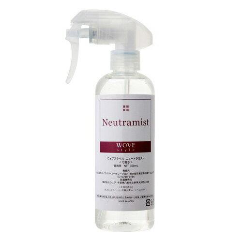 ウォブスタイル ニュートラミスト 300mlピーリング エイジングケア スキンケア ピーリング中和 中和剤 敏感 乾燥肌 保湿