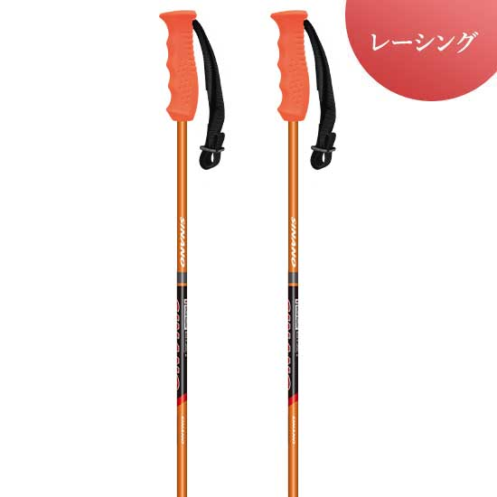 日本正規品r> 20-21 安全 SINANO シナノ CK-GS 大回転 ジャイアントスラローム@ GS競技専用ストック 買取 スキーレーシングポール