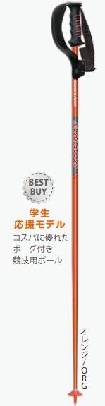 日本正規品 送料無料新品 20-21 SINANO シナノ SL-18 ボーグ付 レーシングスキーポール パンチガード 買い物 スラローム SL競技専用 ストック 回転