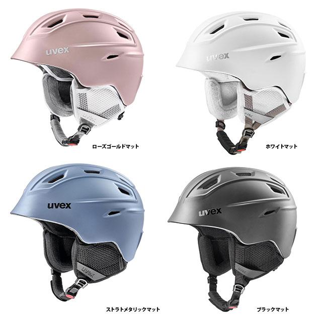 19-20 uvex ウベックス fierce 566225 スキー スノーボード ヘルメット開閉可能なベンチレーション付き*
